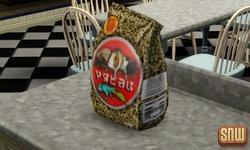 De Sims 3 Beestenbende: Zak dierenvoer